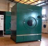 烘干机40-150公斤烘干机