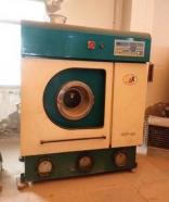 8公斤干洗机