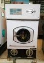 海狮牌干洗机